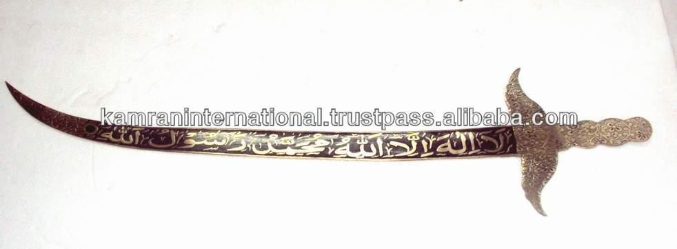 Islâmico Kalma espada de metal árabe espada indiano islâmico espada islâmico espada decorativa