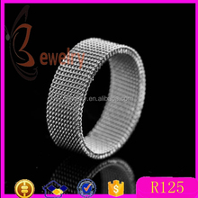 2015 New Arrival 8MM wholesale 316L Stainless Steel lovers rings men silver color net design jewelry ring