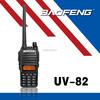/product-gs/new-baofeng-8w-ham-radio-uv-82-group-call-select-call-60271718219.html