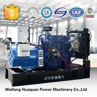 15kw electric generator diesel with fast delivery and low fuel consumption made in china for sale