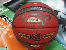 Sports and Entertainment leather basketballs for players exercise