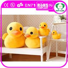 HI Fashionable big yellow duck good quality stuffed plush doll