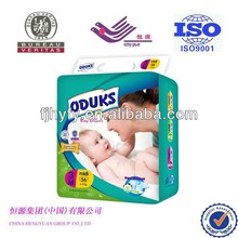 OEM high quality disposable sleepy baby diaper manufacturer in China