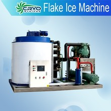 10 ton snow flake ice machine, flake ice machine 500kg/day, 30 ton industrial ice flakes making machines