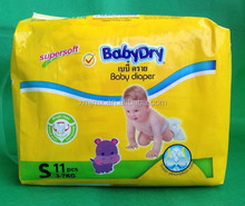 High quality baby diapers factory in china, the diaper manufacturer
