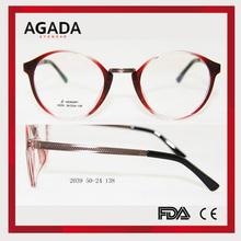 Xiamen new design tr90 naturally rimless eyeglass frames