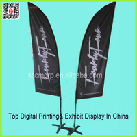 2014 Flying Banners Poles With Heat Transfer Technolgy