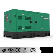 PowerLink 50Hz GXE50S-BG Green Biogas Electricity Generator
