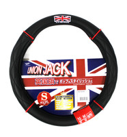U.K. flag embroidered PU.PVC leather steering wheel cover and handle cover S size