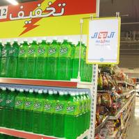 Guangzhou Factory Supermarket Promotional POP Display Plastic Frames