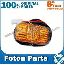 foton trucks china,24V right steering light,1B20037100008