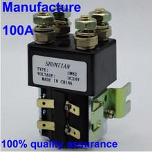 similar albright Electrical Magnetic main dc contactor SW82 motor reversing Bus Bar Latching Type