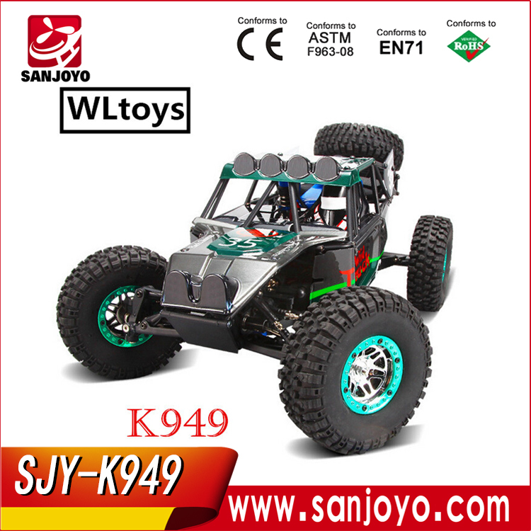 Buy Sell Trade Rc Cars