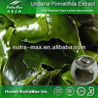 High Quality Undaria Pinnatifida Extract,Undaria Pinnatifida Extract,Undaria Pinnatifida Extract 5:1 10:1