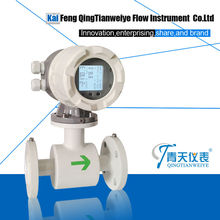 electronic water flow sensor