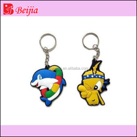 cute animal silicone rubber keychain with metal ring