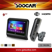 9 inch touch screen car headrest monitor with USB SD in car karaoke entertainment system