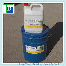 TD-ERM2 modified crack epoxy repair epoxy resin mastc sealant chemical sealants