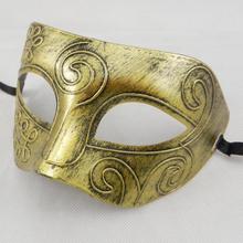 JS-032 Yiwu Candy New deign carnival party mask elegant venetian mask