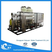 Removable RO seawater desalination plant