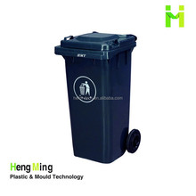 240 liter Outdoor Durable Public Plastic Dustbin