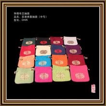 Popular new arrival small non woven drawstring pouch bag