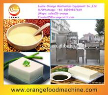 automatic soy bean curd making machine/soy bean milk making machine