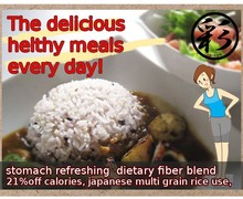 Change every meal Multi grain rice quick and easy to cook
