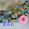 clothing decoration crystal beads,chinese crystal beads wholesale,mix color beads