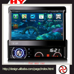 Goods from china 1 din car dvd car radio with gps for Any car android 1024*600