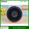 Wireless speaker box barrel shape mini multifunctional bluetooth speaker ball