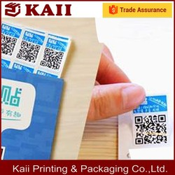 provide sticker printing,hologram sticker,label sticker in shenzhen factory for many years
