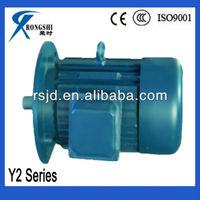 aluminum electric motor shell