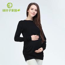 wholesale fashion design long maternity dress for muslim
