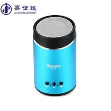 Shaba VS16 Wholesale mini pc android sound