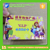 Newest Free Sample Plastic Printed Card With Special Lamination
