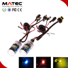 Red green blue yellow hid xenon kit h4 12v 24v from MATEC Factory