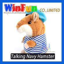 Plush Toys Stuffed Animals With Sound