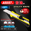 Multi-purpose butter knife utility knife with steel blade rubber cutting hot knife