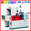 Single color sheet fed hamada offset printing machine for sale