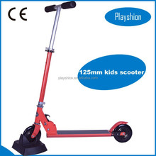 New model kids scooter self balance scooter two wheel kick scooter