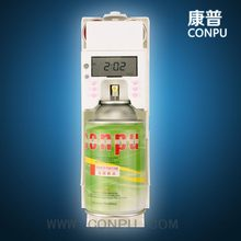 Quality useful hospital aerosol dispenser with remote