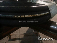 Smooth/Wrapped Oil/Fuel Hose