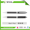 Wholesale china products parker pen