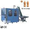 MIC-A2 pet bottle blowing machine price/plastic bottle making machine price/bottle making machine