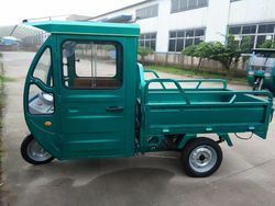 China 3 wheel cargo motorcycle on sale