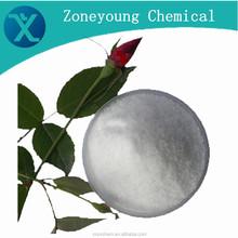 Natural powder Cosmetic grade Hydroxypropyl Beta cyclodextrin