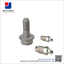 High Technology New Product Customized Used Auto Parts Importer