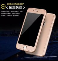 Luxury Armor Case 360 Degree Full Body Protective Case for iPhone 6 6S