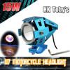 Hotsale 12V 125W Motorcycle Headlight Motorbike 3000LM U7 LED Driving Fog Spot Head Light Lamp for honda cbr 600 cb400 harley
